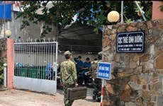 Binh Duong enquête sur une affaire de terrorisme contre le pouvoir populaire
