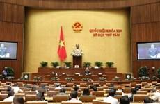 L'Assemblée nationale achève la 6e journée de travail