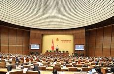 L'Assemblée nationale interpellera sur quatre sujets d'actualité