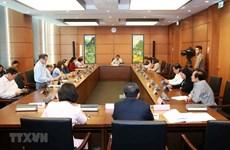 Assemblée nationale : communiqué de presse sur la 7e journée de travail