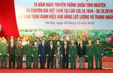 La 70e Journée des soldats volontaires et experts vietnamiens au Laos à Hanoi