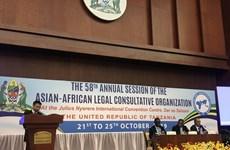 Le Vietnam souligne le multilatéralisme à l'AALCO