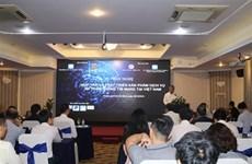 Sécurité de l'information : promouvoir le développement de produits et services