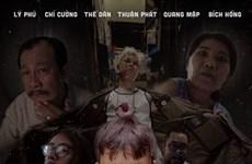 Un court métrage vietnamien participera à un concours international aux Pays-Bas