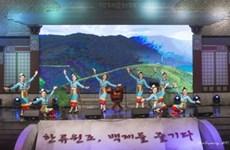 Promouvoir la culture vietnamienne au monde