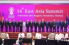 Le PM assiste au 14e Sommet d'Asie de l'Est