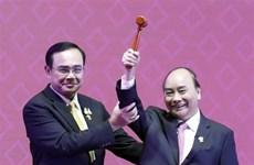 Le 35e Sommet de l'ASEAN s'achève, le Vietnam assume la présidence