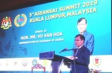 Le Vietnam participe au 5e Sommet de l'ASEANSAI en Indonésie