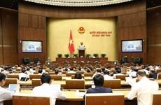 Assemblée nationale: communiqué de presse sur la 12e journée de travail