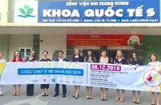L'ambassadrice du Canada participera à la course pour les enfants de Hanoi en 2019