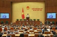 L'Assemblée nationale termine la 2e journée de la séance d'interpellation