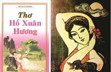 Hô Xuân Huong et Doàn Thi Diêm, deux énigmes de la littérature vietnamienne