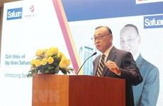 Le premier marché vietnamien en Malaisie ouvrira ses portes en mars 2020
