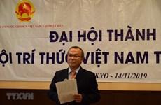 La création de l'Association des intellectuels vietnamiens au Japon