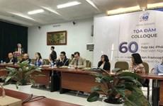 L'ADV, un pôle d'excellence de la Francophonie au Vietnam