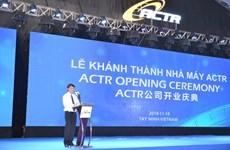 Une usine de pneus radiaux ceinturés d'acier voit le jour à Tây Ninh