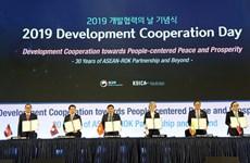 La République de Corée et l'ASEAN signent un protocole d'accord sur l'aide au développement