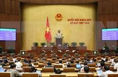 L'Assemblée nationale poursuit ses discussions sur des projets juridiques