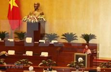 Conférence sur le développement des régions montagneuses et peuplées de minorités ethniques