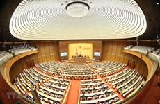 Clôture de la 8e session de l'Assemblée nationale de la 14e législature