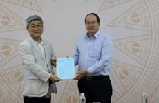 Une entreprise sud-coréenne va développer une zone industrielle intelligente de 900 millions de dollars à An Giang