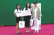 """Le Vietnam, grand gagnant du concours """"Start-up francophone 2019"""""""