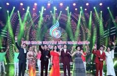 Ouverture du festival national de la télévision 2019