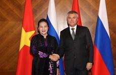 La tournée qui a promu des liens multiformes avec la Russie et le Bélarus