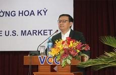 Le commerce vietnamo-américain atteint 55,3 mds de dollars en neuf mois