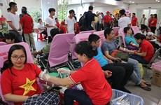 HCM-V: Lancement de la Fête du printemps rouge 2020