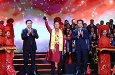 """Le prix """"Etoile rouge"""" honore dix jeunes entrepreneurs"""