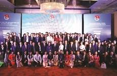 Les jeunes intellectuels œuvrent au développement du pays
