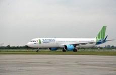 Bamboo Airways reporte plusieurs vols le 21 décembre