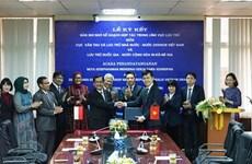 Le Vietnam et l'Indonésie renforcent leur coopération en matière d'archives