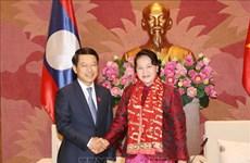 La présidente de l'AN reçoit le ministre laotien des AE