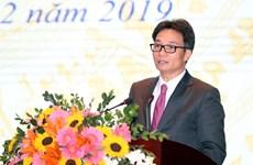 Le vice-PM Vu Duc Dam à la conférence bilan du ministère de la Culture, des Sports et du Tourisme