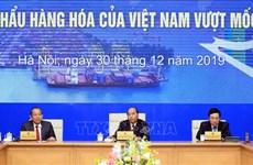 Le PM à la cérémonie pour marquer le chiffre d'affaires d'import-export de 500 milliards de dollars