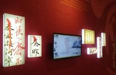 L'art calligraphique des empereurs Nguyên s'expose à Hanoi