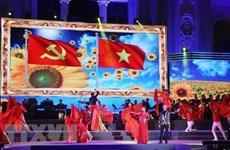 HCM-V: De nombreuses activités de célébration des 90 ans du Parti communiste du Vietnam