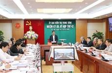La 42e réunion de la Commission de contrôle du Comité central du Parti