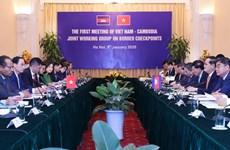 Le Vietnam et le Cambodge se réunissent sur les portes frontalières