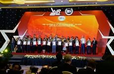 Les 500 plus grandes entreprises du Vietnam en 2019 sont connues