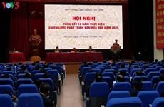 Un bilan positif pour la Stratégie nationale de développement culturel jusqu'en 2020