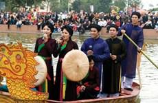Bientôt la Semaine culturelle et touristique de Bac Ninh - Hanoi