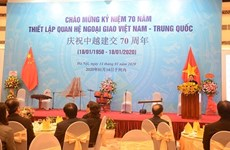 Célébration du 70e anniversaire des relations diplomatiques entre le Vietnam et la Chine