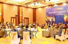 Déclaration de presse du président de la réunion restreinte des ministres des AE de l'ASEAN