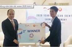 Coup d'envoi de l'Année de l'identité de l'ASEAN 2020