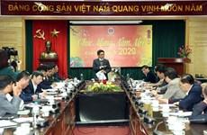 Le vice-PM Vu Duc Dam souligne l'importance de la lutte contre les épidémies