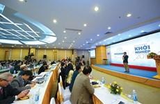 Poursuivre le développement des start-up en 2020