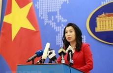 Le Vietnam salue tous les efforts visant à relancer le processus de paix au Moyen-Orient